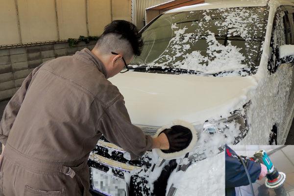 手洗い洗車パーフェクト