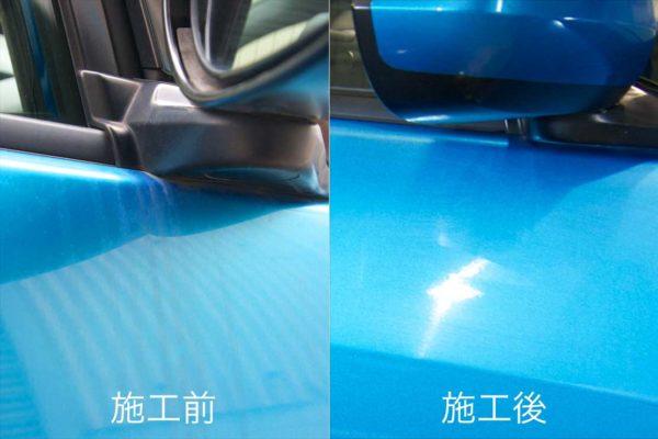 手洗い洗車パーフェクト 水垢を落とす効果