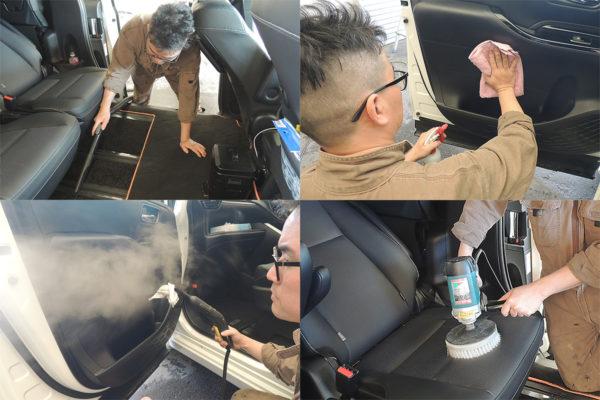 車内清掃 メイン